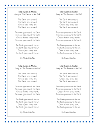 space lesson plans kindergarten songs and fun songs