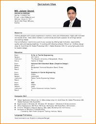 format for professional resume resume format fresh standard cv format bangladesh professional