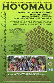 Kula Pumpkin Patch 2014 by Maui Family Weekend Guide March 22 24 Maui Family