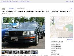 toyota celsior 1990 rhd jdm toyota celsior 1990 vip car sedan v8 auto 1 owner ls400