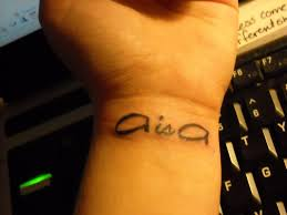a is a contrariwise literary tattoos