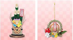 New Year S Mochi Decoration by Friday Pokemon Announcements New Years 2016 Banpresto Update