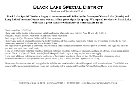 cost of alum black lake alum treatment
