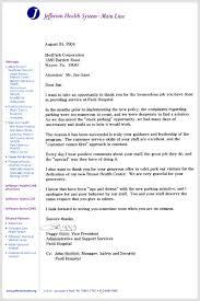 Complaints Letter To Hospital customer testimonials medpark valet philadelphia pa