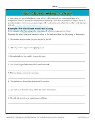 noun clauses acting as a noun noun clause worksheets