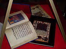sephardic haggadah pdf 112 best haggadahs images on calligraphy