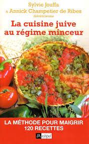 cuisine tunisienne juive cuisine espace judaisme