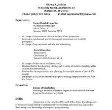 social network skills resume professional cover letter sample 16