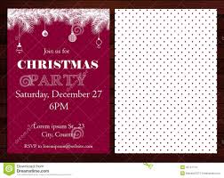 christmas party invitation stock vector image 45747179