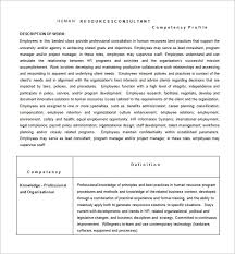 Human Resources Job Description Resume Cover Letter For Junior Hr Consultant Example With Regard To 17