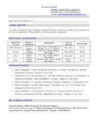 resume format for mba hr fresher pdf to excel mba fresher resume