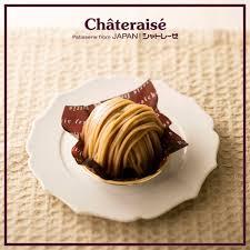 騅ier de cuisine blanco chateraise dessert shop 106 photos