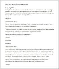 letter of recommendation for a job 8 free sample example