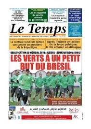 consomag fournitures bureau calaméo le temps d algérie edtion du mardi 19 novembre 2013