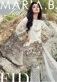 replica clothing b eid collection 2016 replica dresses marketplace