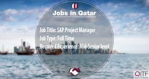 sap project manager tyconz u2013 qatar u2013 qatar it forum