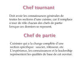 chef de partie cuisine différents postes en cuisine ppt télécharger