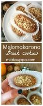 the 25 best greek cookies ideas on pinterest greek food