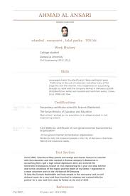 Examples Of College Student Resumes by College Student Resume Samples Visualcv Resume Samples Database