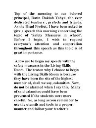 sample speech essay spm pmr essay safety measures in school essay pmr english essay safety measures in school essay pmr safety measures in school essay pmr