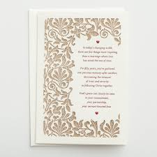 25th Wedding Anniversary Invitation Cards For Parents Anniversary Cards Dayspring