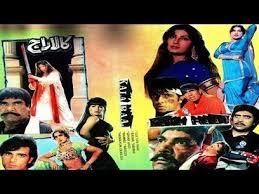 theme song film kirun dan adul 3 kaho na kaho full movie hd 1080p free downloa