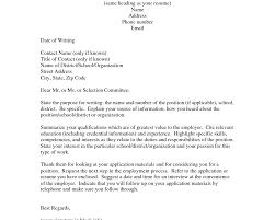cover letter for postdoc jobs