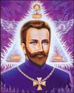 Count St Germain Ascended Master Ami Sacred Images Pictures Prints Ascended Masters