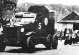 1930 vw beetle lino