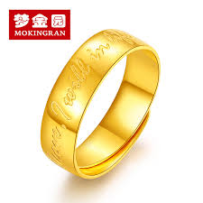 golden couple rings images Dream golden garden gold couple rings gold 9999 rings english jpg