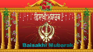 thanksgiving text messages happy baisakhi 2017 vaisakhi wishes greetings animation messages
