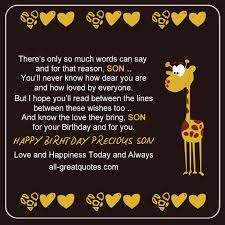design birthday song ecard free birthday cards for son free