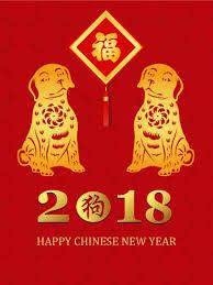 lunar new year cards dog year new year card 2018 birthday greeting cards