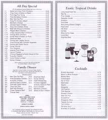 Family Garden Menu - imperial garden menu orleans