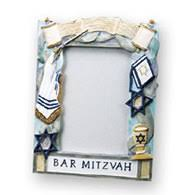 bar mitzvah gifts bar mitzvah gifts bar mitzvah bar mitzvah gift ideas