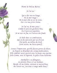 poeme sur le mariage poeme sur le mariage et l amour les meilleurs images d amour du web