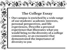 College essay about personal experience