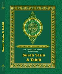 mi hayatul islam cover buku yasin cdr corel free