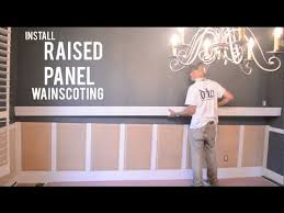 Build Your Own Wainscoting Raised Panel Wainscoting How To Install Trim Carpentry Youtube