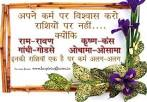 nice thoughts about love in hindi