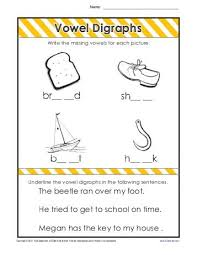 long and short vowels compilation 8 worksheets schoolkid ph