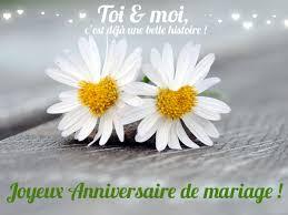 carte virtuelle anniversaire de mariage carte d anniversaire de mariage anniversaire de mariage starbox