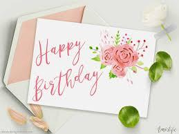 free printable watercolor birthday card amistyle digital