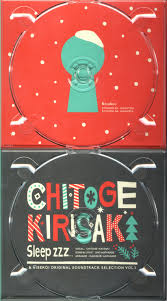 heart pattern lyrics nisekoi nisekoi 2 original soundtrack selection vol 1 mp3 download nisekoi