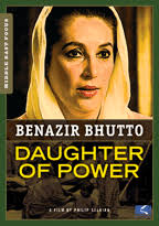 Benazir Bhutto   st Woman Prime Minister of Pakistan  She led the     malayalam sex photo