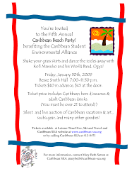 birthday party invitation wording alanarasbach com