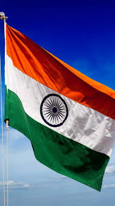 Indian Flag Hoisting Knot 8 Best World Flags Images On Pinterest Flags Of The World World