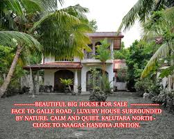 house for sale in kalutara sri lanka beautiful big house