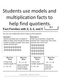 students use models and multiplication facts to help find