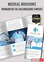 medical v27 premium tri fold psd brochure template all design